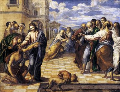 La curación del ciego, El Greco, 1567. Óleo sobre temple, The Metropolitan Museum of Art, Nueva York